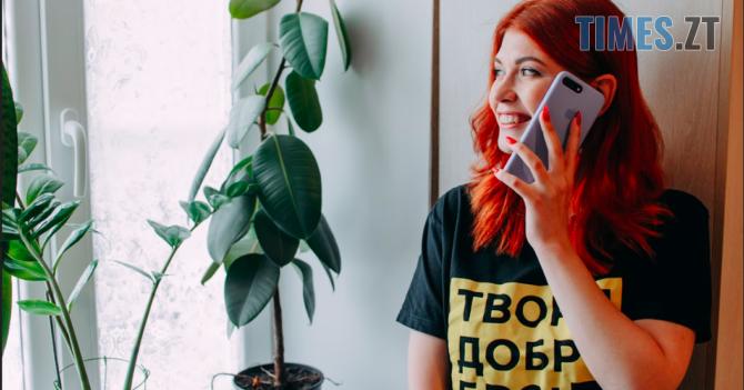 Snimok ekrana 2020 06 11 v 17.34.04 670x351 1 - «Мій телефонний друг»: волонтери України підтримуватимуть самотніх людей