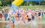 Teterev Open Den2 8 of 27 672x445 2 150x95 - В серпні У Житомирі проходитиме «TETERIV OPEN»