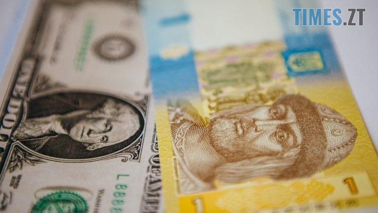 b7bubvz97  big.jpg.7338c8868829e214d85ad5a1f3fe3054 777x437 - Курс валют та паливні ціни у четвер, 9 липня