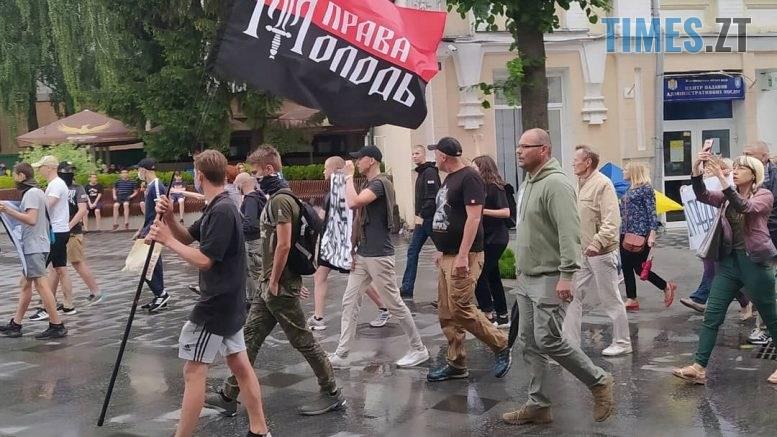 cb0b9379 0ef9 4e77 87b6 58bc653333e7 777x437 - Житомиряни протестували проти капітуляції на сході