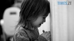 devochka plachet 260x146 - «Той, від кого не очікуєш»: найчастіше діти стають жертвами сексуального насилля від рідних та близьких