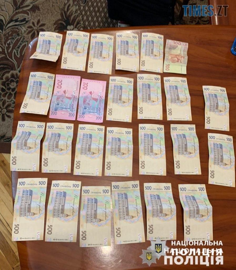 dvb zhitomir pidkup 1 31.07.2020 897x1024 - На Житомирщині жінка ховала брата-злочинця та намагалася підкупити поліцейського (ФОТО)