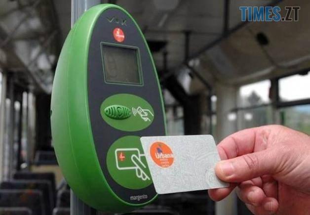 e kvytok - Відтепер на трьох залізничних напрямках України діятиме е-квиток