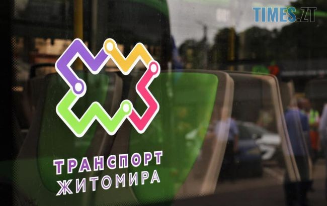 facebook com sukhomlyn sergey 650x410 - З 1 серпня проїзд у транспорті Житомира дорожчає, але не для всіх