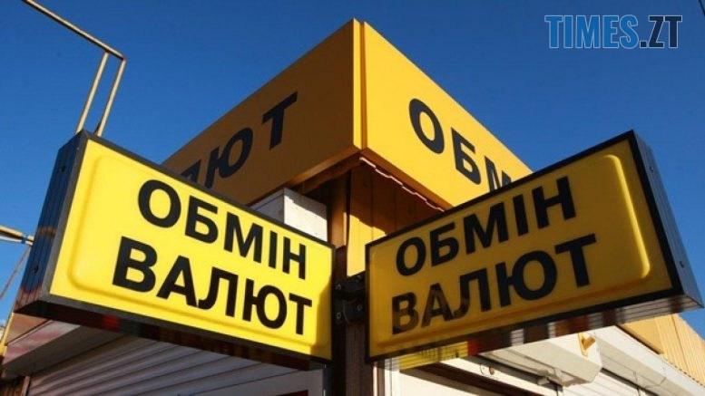 i112701 777x437 - Гривня втрачає позиції: курс валют та ціни на паливо 14 липня