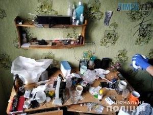 index 300x225 - У Житомирі 19-річний юнак облаштував у квартирі підпільну нарколабораторію (ФОТО)