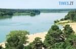 unnamed 1 150x97 - Житомирський лабораторний центр повідомив список водойм для безпечного відпочинку