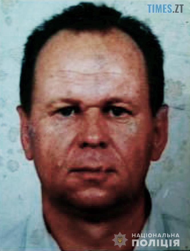 0001 - У Житомирі знову зникла людина: цього разу правоохоронці розшукують 66-річного чоловіка (ФОТО)