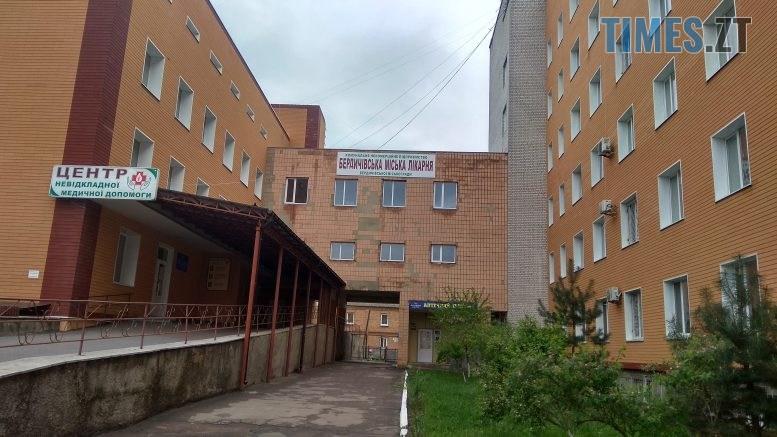 0021 777x437 - Екскурсія у Бердичівський морг: блогер Антон Гура знайшов, що там замість туалету (ВІДЕО)
