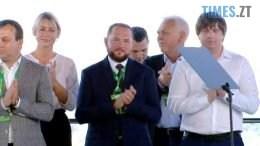 07 2 260x146 - Партія «Слуга народу» висунула Віктора Євдокимова кандидатом у мери Житомира