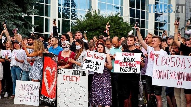 09 1 - «Роботяги» у Гродно показали, скільки голосів віддали за Лукашенка і за Тихановську (ВІДЕО)