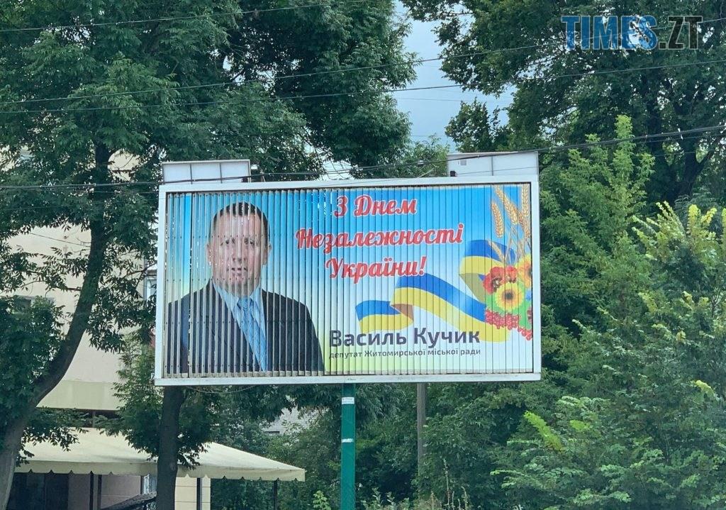 116871580 2463872267235976 124068734433104289 o 1 1024x719 - Дорогі політичні обличчя: хто перший в черзі до влади в Житомирі: (ФОТО)