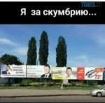 117313246 188764719340746 1234641909275759692 n 150x148 - Дорогі політичні обличчя: хто перший в черзі до влади в Житомирі: (ФОТО)