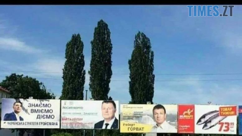 117313246 188764719340746 1234641909275759692 n 777x437 - Дорогі політичні обличчя: хто перший в черзі до влади в Житомирі: (ФОТО)