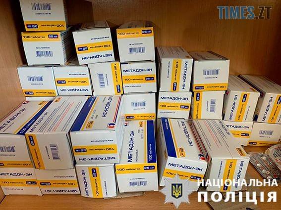 117332354 3197048923717575 3724331386173953296 n - У Житомирі лікар міської поліклініки очолив групу наркодилерів (ФОТО)