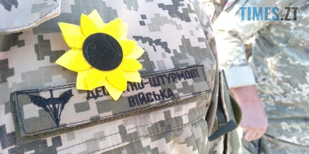 118519082 1643779175790730 2118858203621107691 o 1024x512 - У Житомирі вшанували пам'ять захисників України, які віддали життя за її незалежність (ФОТО)