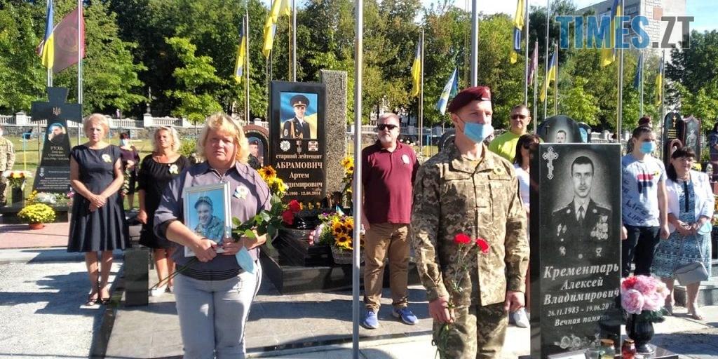118632358 1643778865790761 3544084279708456200 o 1024x512 - У Житомирі вшанували пам'ять захисників України, які віддали життя за її незалежність (ФОТО)
