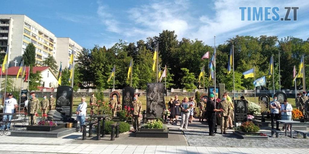 118650630 1643779129124068 8606021352785746938 o 1024x512 - У Житомирі вшанували пам'ять захисників України, які віддали життя за її незалежність (ФОТО)