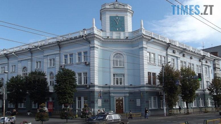 1280px ZHytomyr. Zdanye Horodskoho Soveta. 777x437 - «Загадкове» зникнення маршруту житомирського тролейбусу № 8 спричинило скандал в міськраді