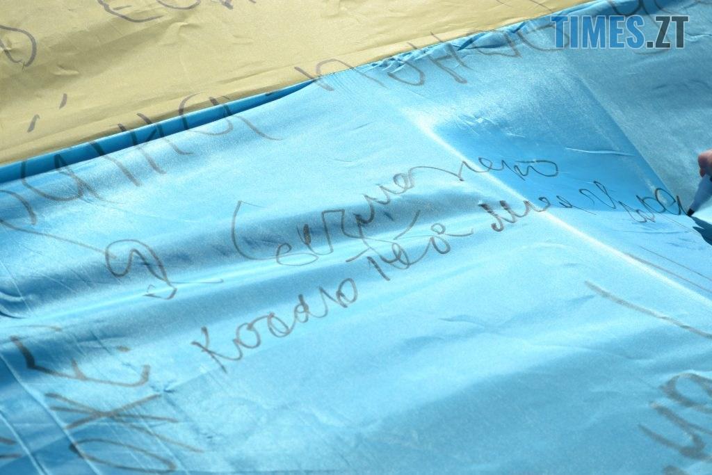 14e37dbe 4bc6 4328 b65c da80e14207dc 1024x683 - Над Житомиром замайорів 20-метровий прапор України (ФОТО)