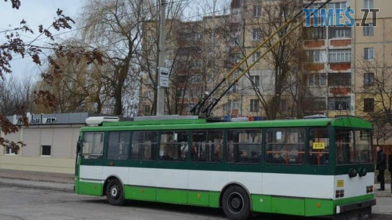 1645136307 big 777x437 - У Житомирі відновлено тролейбусний маршрут №8 «Маликова-Паперова фабрика»