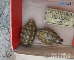 17.26.14 300x243 - Житомирщина: у помешканні жителя райцентру виявили цілий арсенал зброї