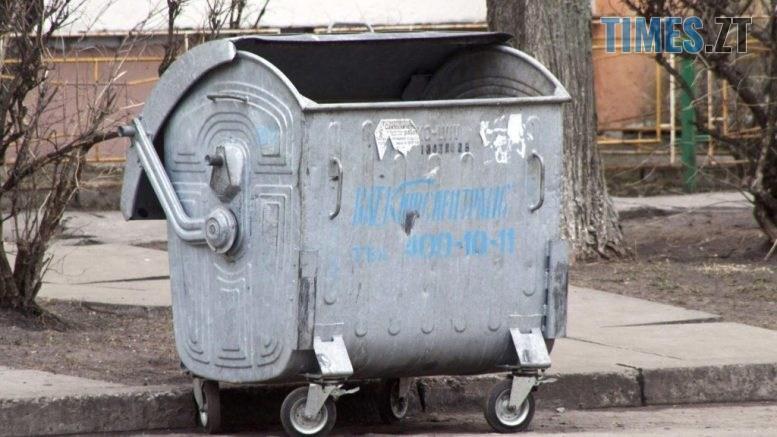 191120191818359408463 1024x683 1 777x437 - У Житомирі витратять 198 тис грн на закупівлю сміттєвих баків для кладовищ
