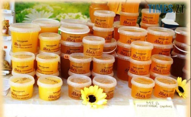 206868 e1596783825515 - У Житомирі відбудеться ярмарок продуктів бджільництва