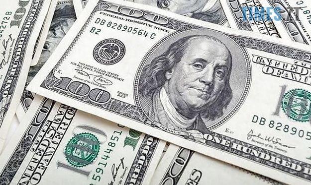 4e1b947cb02c6af19e3eb9517c5ba49a - Курс валют та ціни на паливо станом на 21 серпня