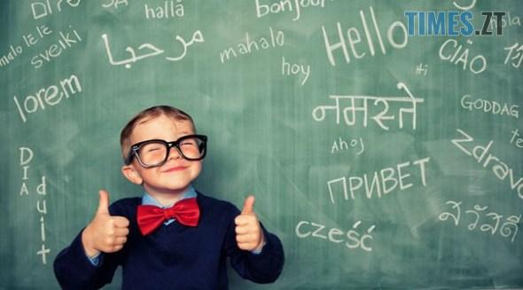 682299 2 w 590 - У Житомирі навчати іноземної мови будуть за досвідом 23 гімназії