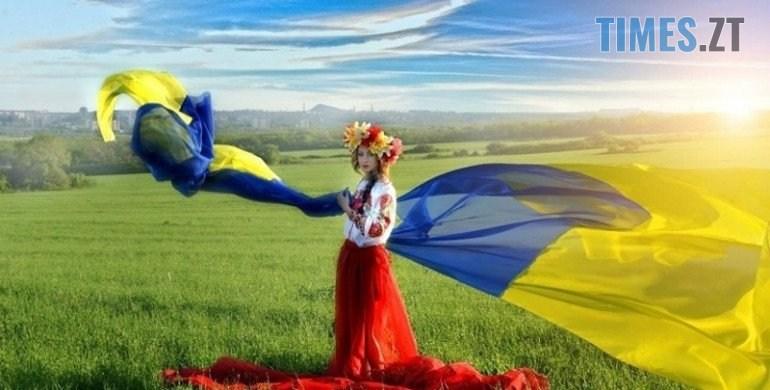 970B20CC 07A4 4641 8645 7B29A0C3A4FF big - Де у Житомирі можна відсвяткувати День Незалежності України: анонси подій