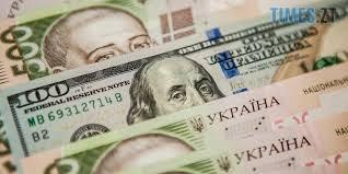 Bez nazvanyia 3 - Гривня збільшилася в ціні: курс валют. Паливні ціни на заправках в Житомирській області