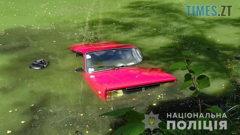 DSC00551  777x437 - На Житомирщині загинув водій ВАЗа у річці (ФОТО)