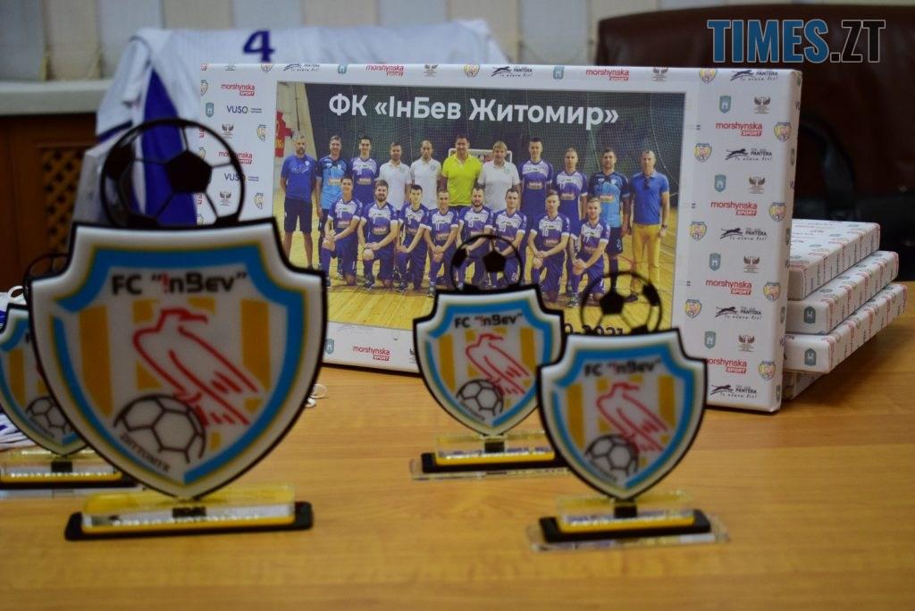 DSC 0069 1024x684 - «Ми покажемо вам медалі»: ФК «ІнБев Житомир» у новому складі готовий боротися у сезоні 2020-2021 рр.Favbet Екстра-Ліги (ФОТО)