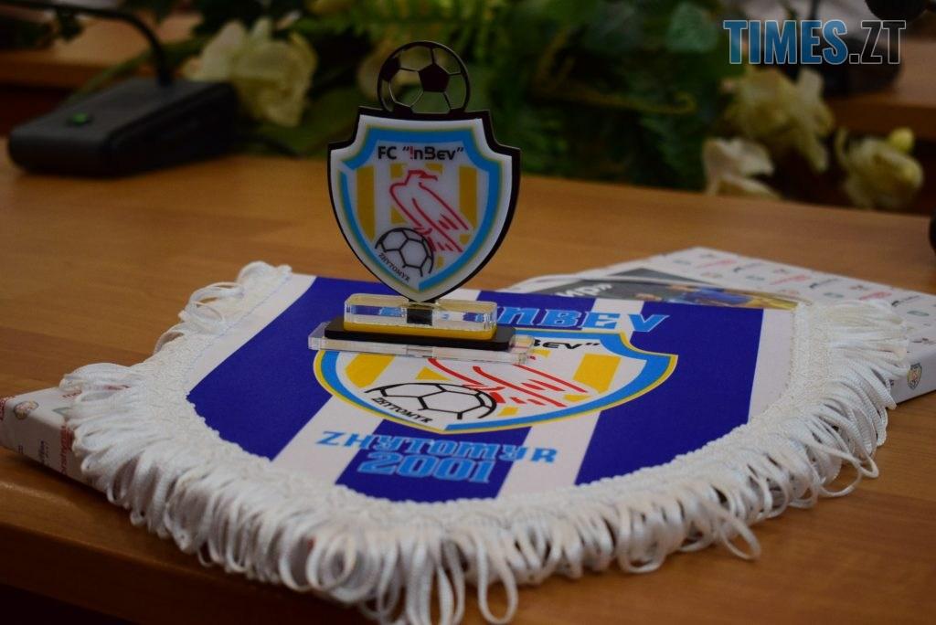 DSC 0103 1024x684 - «Ми покажемо вам медалі»: ФК «ІнБев Житомир» у новому складі готовий боротися у сезоні 2020-2021 рр.Favbet Екстра-Ліги (ФОТО)