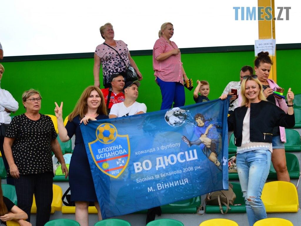 DSC 0109 1024x767 - Футбольний турнір U-12 пам'яті Дмитра Рудя у Житомирі виграв ФК «Шахтар» серією пенальті (ФОТО)