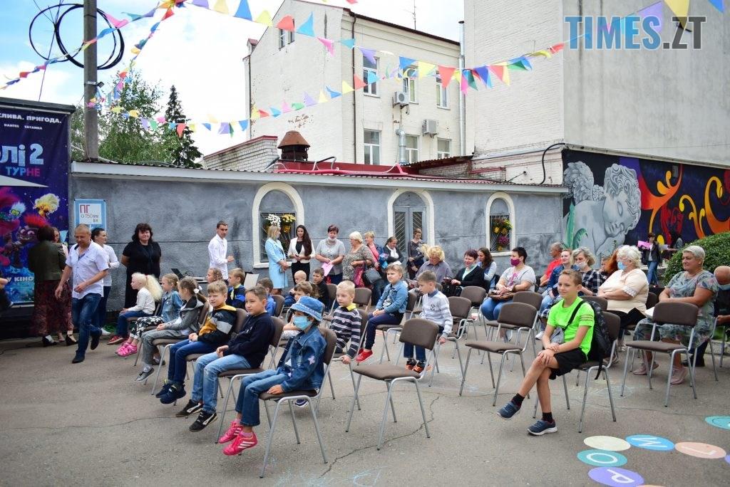 DSC 0170 2 1024x684 - У Житомирі в рамках акції «Першовересень» дітей-пільговиків зібрали до школи