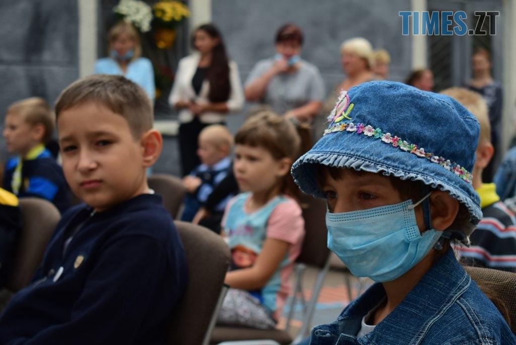 DSC 0171 1 1024x684 - У Житомирі в рамках акції «Першовересень» дітей-пільговиків зібрали до школи