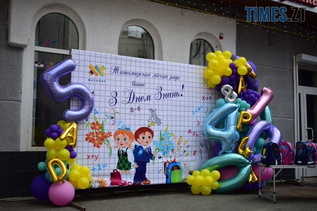 DSC 0173 1024x684 - У Житомирі в рамках акції «Першовересень» дітей-пільговиків зібрали до школи