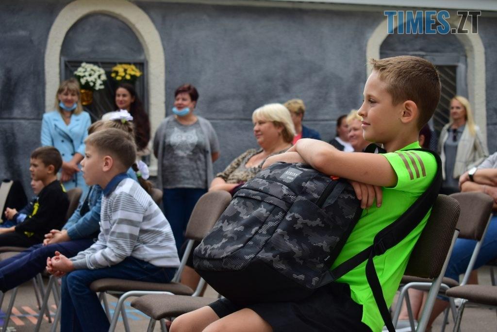DSC 0175 1 1024x684 - У Житомирі в рамках акції «Першовересень» дітей-пільговиків зібрали до школи