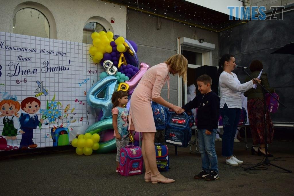 DSC 0183 1024x684 - У Житомирі в рамках акції «Першовересень» дітей-пільговиків зібрали до школи