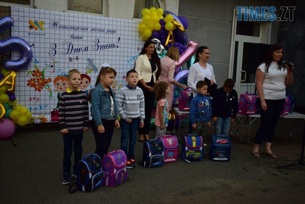 DSC 0184 1 1024x684 - У Житомирі в рамках акції «Першовересень» дітей-пільговиків зібрали до школи