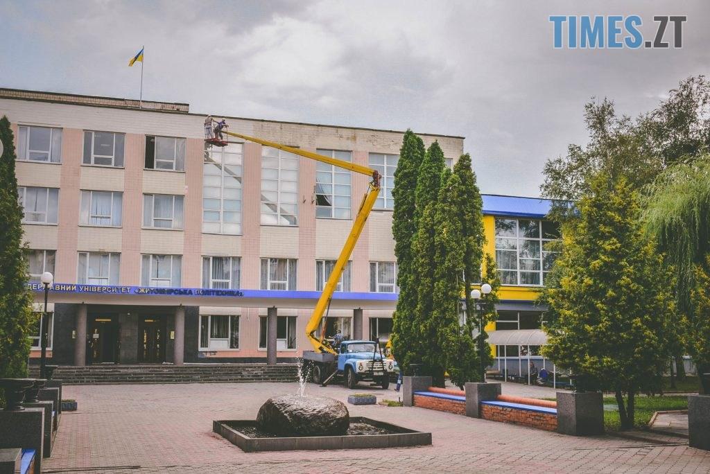 DSC 0222 1024x684 - Незабаром «Житомирську політехніку» прикрасить «Ейфелева вежа» в українському стилі та світлове шоу (ФОТО)