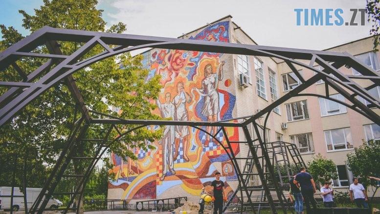 DSC 0232 777x437 - Незабаром «Житомирську політехніку» прикрасить «Ейфелева вежа» в українському стилі та світлове шоу (ФОТО)