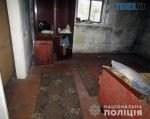 IMG 0002  150x119 - У райцентрі Житомирщини чоловік до смерті забив свого гостя, який мирно спав