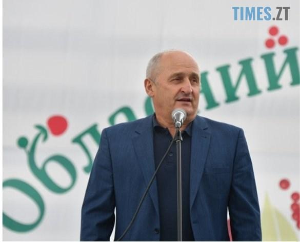 IMG 20200830 133859 - На Житомирщині відбувся ягідний фестиваль, де спекли рекордний 2-метровий пиріг