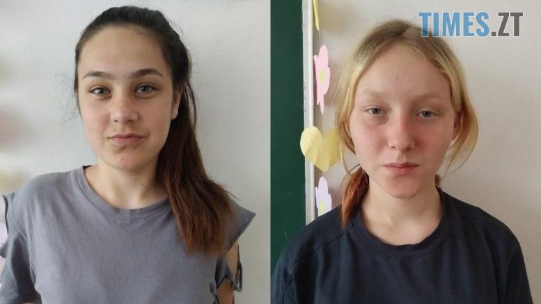 MyCollages 777x437 - У Житомирі з Центру соціально-психологічної реабілітації дітей втекло двоє дівчат-підлітків