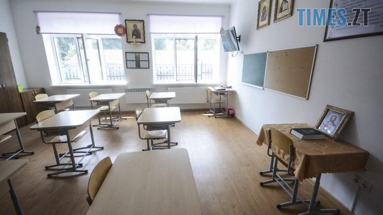 NSV 5230 777x437 - До ініціативи Людмили Зубко «Безпечна школа» приєднався ще один навчальний заклад Житомира
