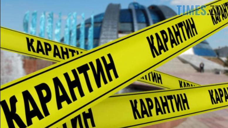 Screenshot 11 777x437 - Ще на два місяці: Уряд планує продовжити карантин в Україні до 1 листопада
