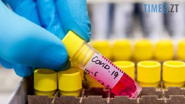 Screenshot 1 1 777x437 - На Житомирщині від COVID-19 померло троє людей — зафіксували жовту епідзону